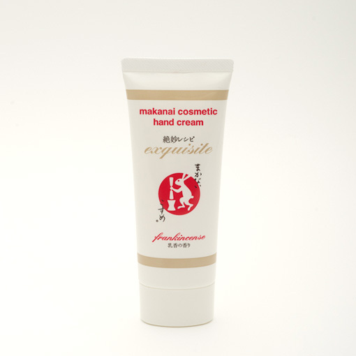 Makanai Cosmetic Hand Cream