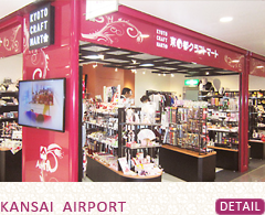 Kansai International Airport Shop