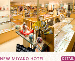 New Miyako Hotel Shop