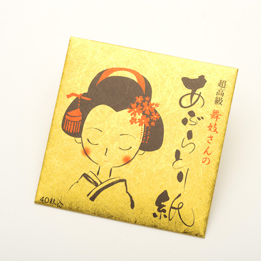 Cosmetic Blotting Paper of Maikos